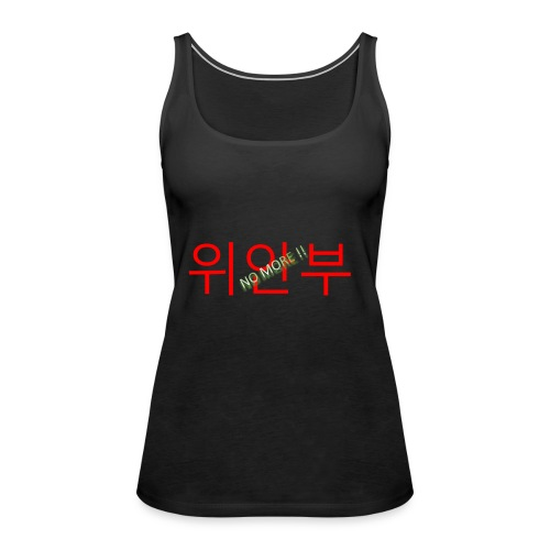 rouge vertet - Camiseta de tirantes premium mujer