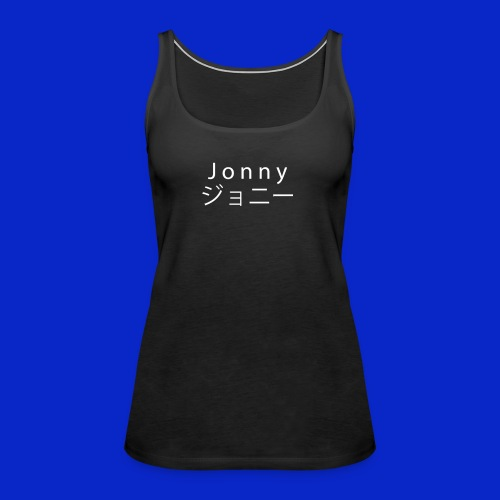 J o n n y (white on black) - Women's Premium Tank Top