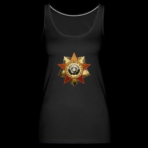 Cosmonaut Medal - Women's Premium Tank Top