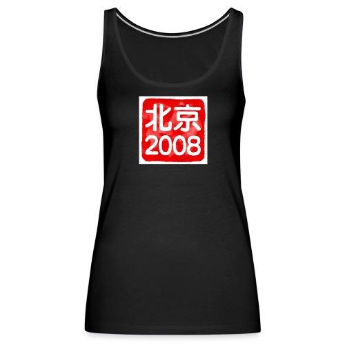 Beijing 2008 China - Débardeur Premium Femme