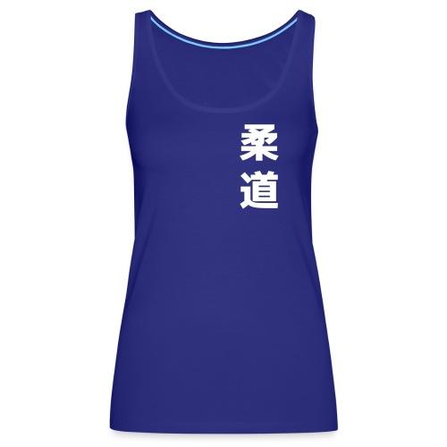 Judo - Débardeur Premium Femme