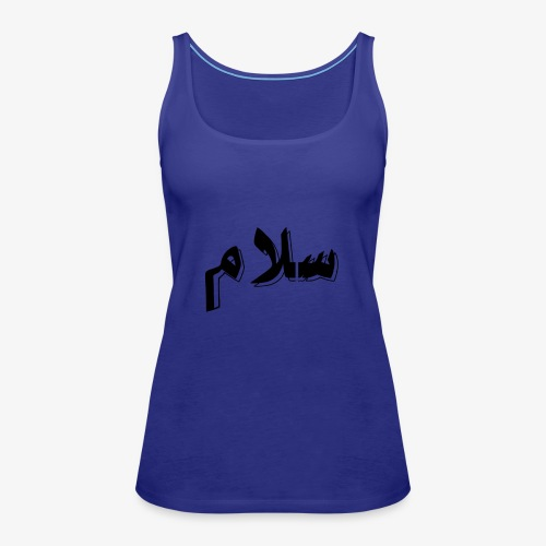salam Graffiti - Women's Premium Tank Top