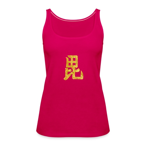 Uesugi Mon Japanese samurai clan in gold - Women's Premium Tank Top