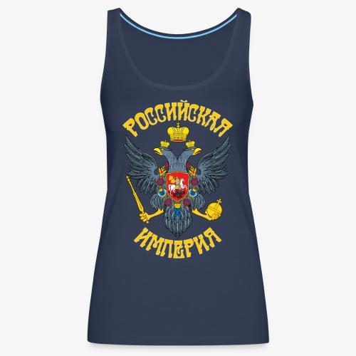 Wappen des Russischen Imperiums Russland - Frauen Premium Tank Top