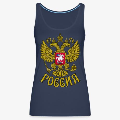 Gerb Rossii Rossija Wappen Russland 33 - Frauen Premium Tank Top