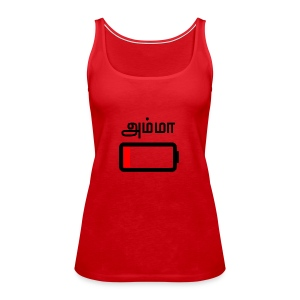 Battery Low Mom - Women's Premium Tank Top