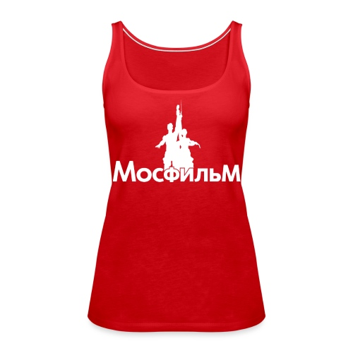MosfilmLogoBlanco - Camiseta de tirantes premium mujer