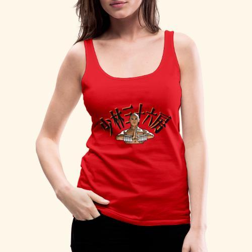 Shaolin Warrior Monk - Vrouwen Premium tank top