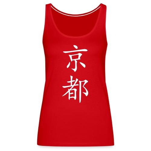 Kyoto Kanji Schriftzeichen Design in reinem weiss - Frauen Premium Tank Top