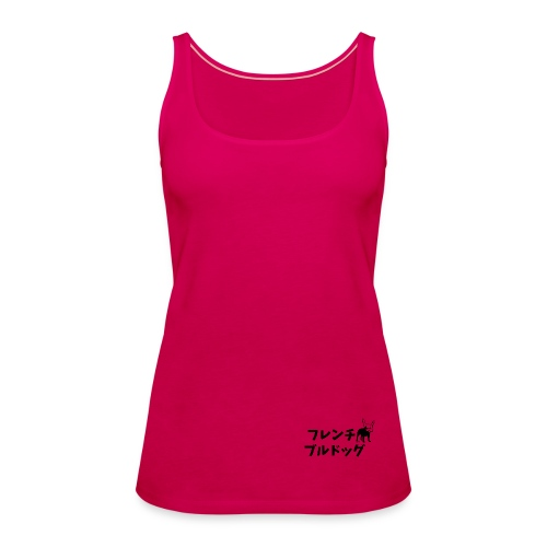 FBR JPN - Women's Premium Tank Top