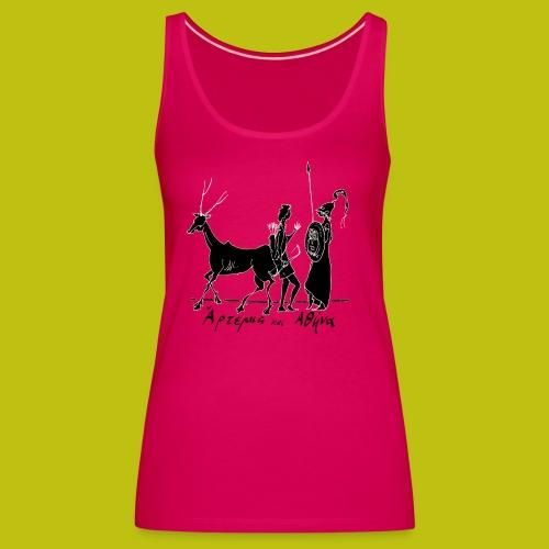 Artemisa y Atenea - Camiseta de tirantes premium mujer