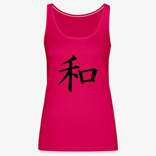 Japanische Schrift, Frieden/ Peace Motiv T-Shirt - Frauen Premium Tank Top