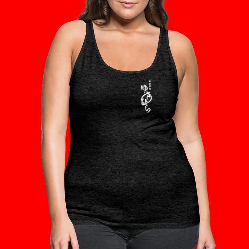 Yukihira no soma - Camiseta de tirantes premium mujer