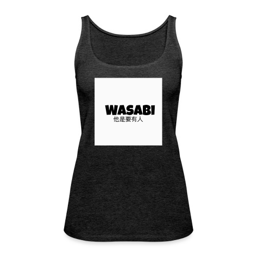 Wasabi tees n hoodies - Women's Premium Tank Top