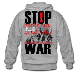 Stopwar - dont fight any more - Men's Premium Hooded Jacket