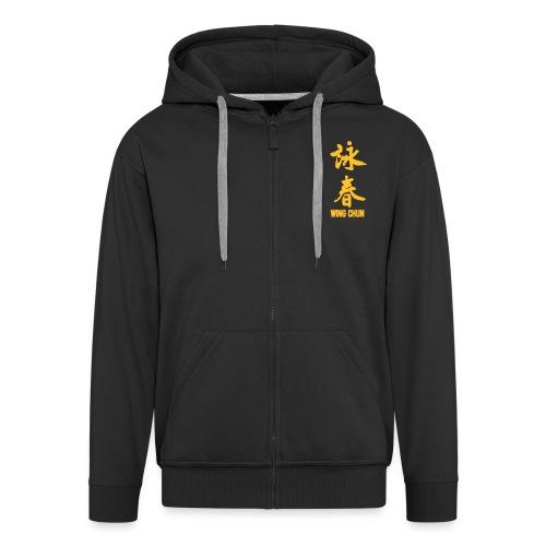 Jackets - Men's Premium Hooded Jacket