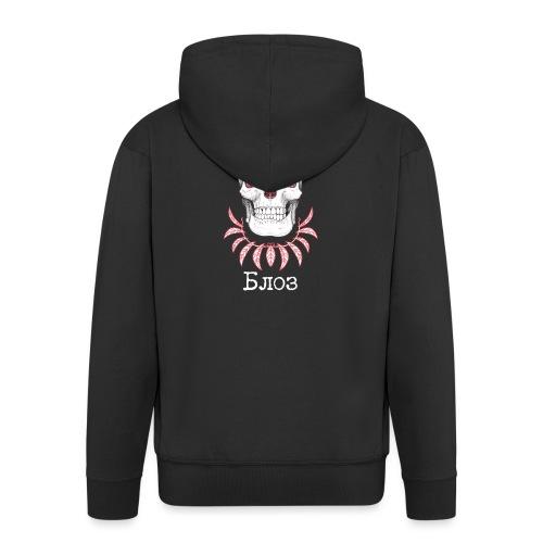 t-shirtSkull Tee shirts - Veste à capuche Premium Homme