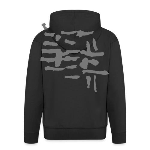 Structure / pattern - VINTAGE abstract - Men's Premium Hooded Jacket