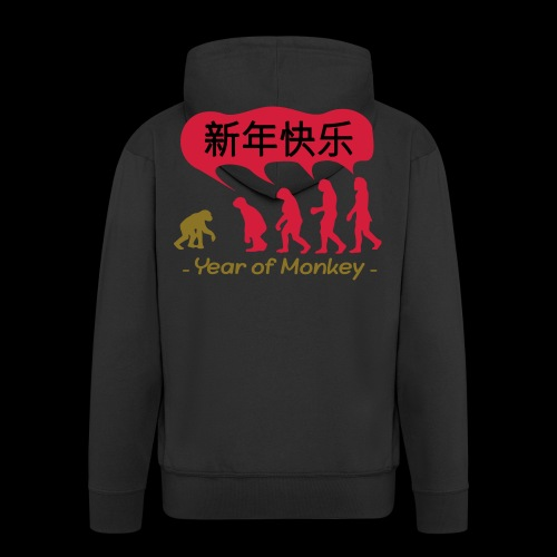 kung hei fat choi monkey - Men's Premium Hooded Jacket