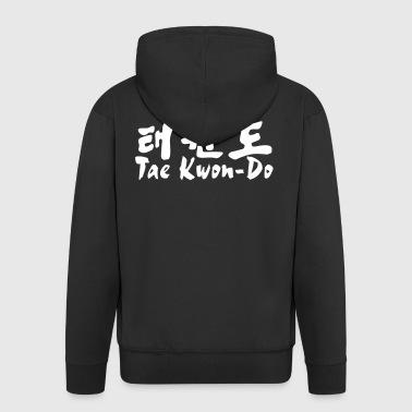 Tae Kwon tun 66 - Männer Premium Kapuzenjacke