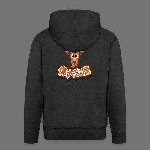 Suuri hirvi (Japani 偉大 な 鹿) - Miesten premium vetoketjullinen huppari