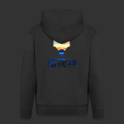 Inari Fox (Fuji Edition) - Veste à capuche Premium Homme