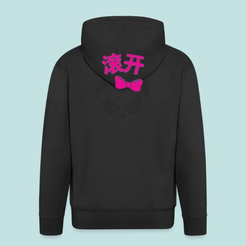 Sweary Panda - Men's Premium Hooded Jacket