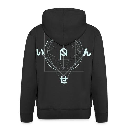 pentagramePOSAOK - Veste à capuche Premium Homme