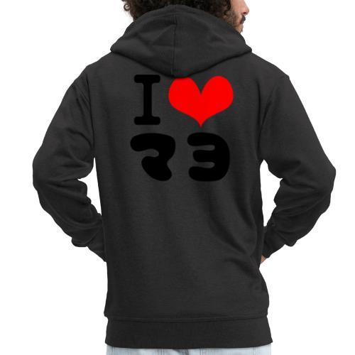 I Love MAYO(J) - Men's Premium Hooded Jacket