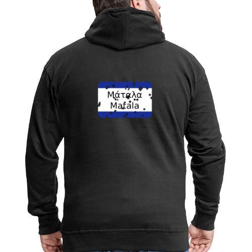 mg matala - Männer Premium Kapuzenjacke