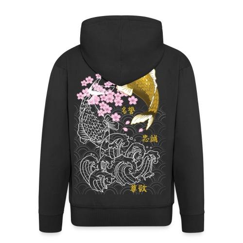 yamatotamashii tshirt logo8 png - Felpa con zip Premium da uomo