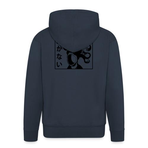 Sans Visage Futakuchi Onna - Veste à capuche Premium Homme