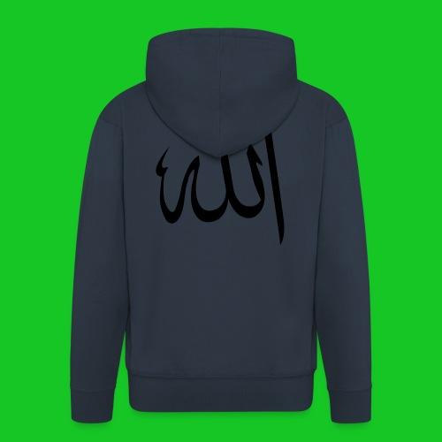 Allah - Mannenjack Premium met capuchon