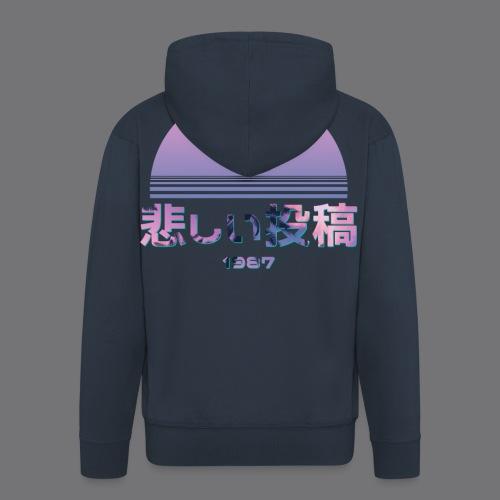投稿 し い 投稿 SAD POST 2 Vaporwave t-shirts - Men's Premium Hooded Jacket