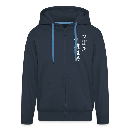 Tsubaki kanji only - Men's Premium Hooded Jacket