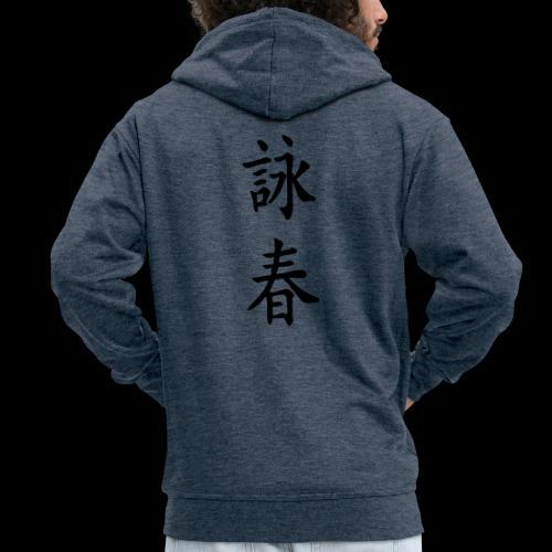 wing chun - Rozpinana bluza męska z kapturem Premium