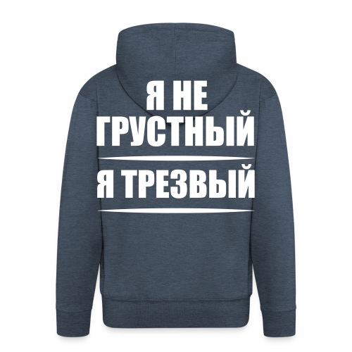 195 NICHT traurig nüchtern Russisch Russland - Männer Premium Kapuzenjacke