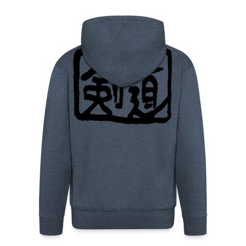 Kendo - Men's Premium Hooded Jacket