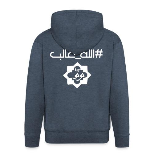 Allah ghaleb logo1 blanc MIXTE - Veste à capuche Premium Homme