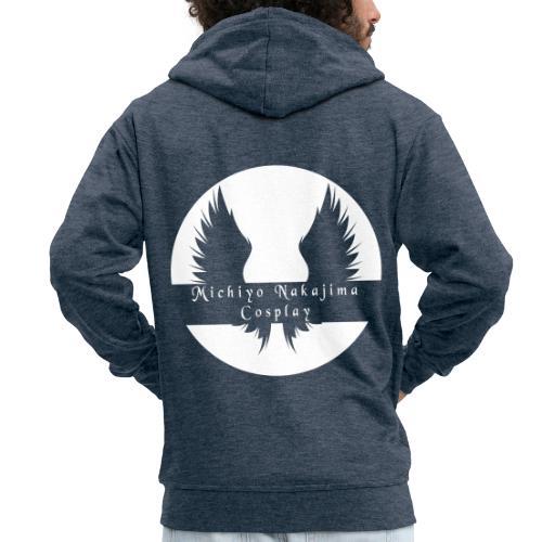 MNC Logo [No Phrase] - Men's Premium Hooded Jacket