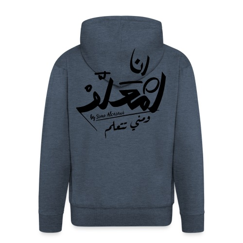 Ana_m3alam_-_-1 - Men's Premium Hooded Jacket