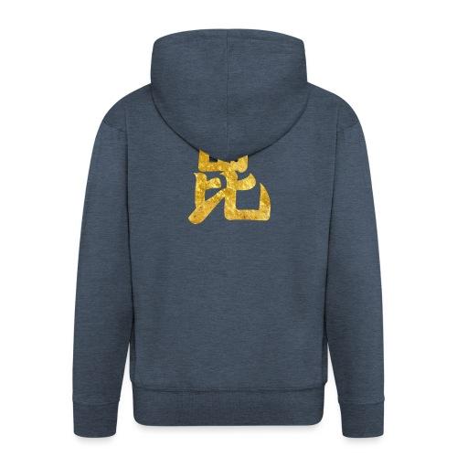 Uesugi Mon Japanese samurai clan in gold - Men's Premium Hooded Jacket