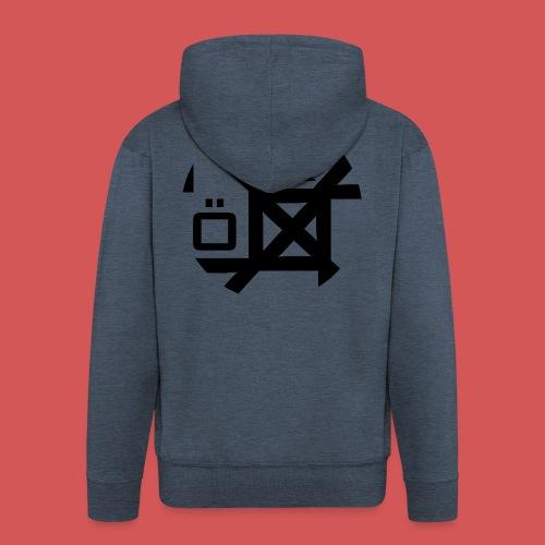 Nörthstat Group™ TecH | iCon - WHT.Knapsack - Men's Premium Hooded Jacket