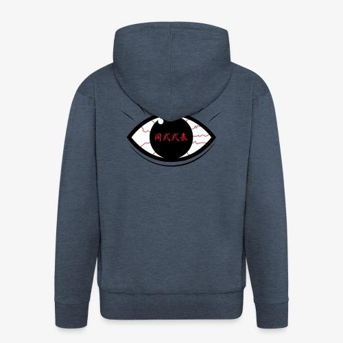 Hooz's Eye - Veste à capuche Premium Homme