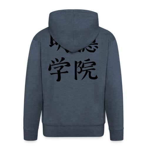 Ming De University Hoody - Männer Premium Kapuzenjacke