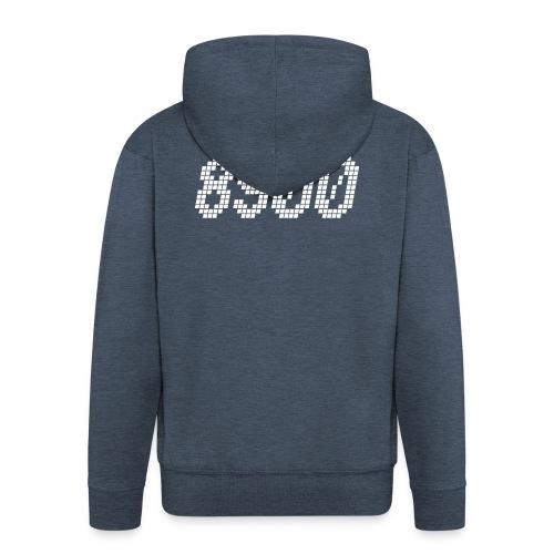 8900 Randers - Herre premium hættejakke