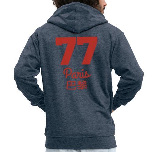 77 paris - Männer Premium Kapuzenjacke