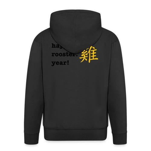 happy rooster year - Men's Premium Hooded Jacket