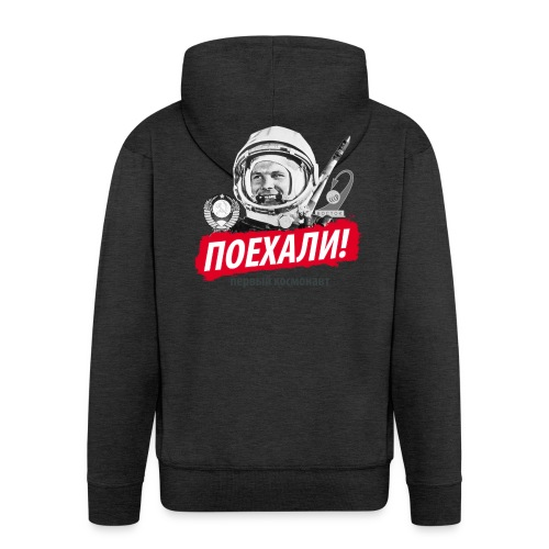 Original Spaceman - Men's Premium Hooded Jacket