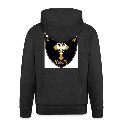 serbisk trøje - Herre premium hættejakke